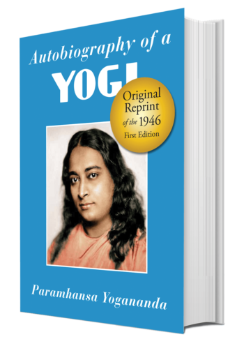 Autobiography of a Yogi by Paramhansa Yogananda with chapter on Kriya Yoga and Babaji